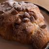 KANEL BREAD - 料理写真:ショコラバナーヌ