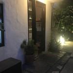 リストランティーノ ルベロ - 目黒の一軒家です