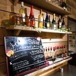 スパニッシュイタリアン Azzurro 520+caffe costa de terrazza -