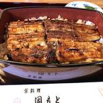 京料理 岡もと - 料理写真:鰻重(特)小鉢と吸物と漬物付き3500円('18.8月上旬)