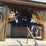 Musashiramen - 入り口。
