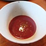 マルタ - ブルーベリーとトマトと桃とミントのスープ