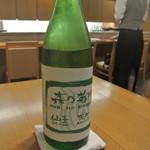 隨縁亭 - 日本酒 仙台 森の菊川