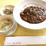 90817985 - 麻婆豆腐丼