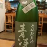 和食や 円 - 日置桜 生酛純米雄町750円