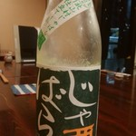 和食や 円 - じゃばら酒650円