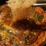 やまなか屋 盛岡大通店 - 盛岡温麺「辛」