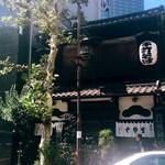 神田まつや - 老舗の風格ある佇まい