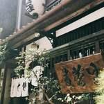 神田まつや - まつやの雰囲気と変わらぬ蕎麦の味。 私のNo.1蕎麦屋です(*´꒳`*)