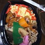 ムーちゃん広場 - 鶏飯