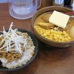 麺場 田所商店 - ミニジャージャー丼がボリュームあり