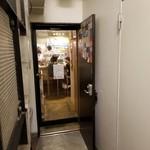 もがめ食堂 - 入口