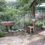 カフェ・ラグラス - 外観