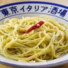 東京イタリア酒場P - 料理写真:日本一のペペロンチーノ