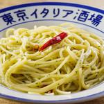 東京イタリア酒場P - 日本一のペペロンチーノ