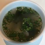 90827068 - スープ&ドリンクバー ¥200 のスープ