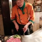 シャカ - 担当職人の三四郎さん