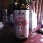 ファンファン - 紹興酒ボトル
