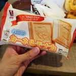 ケンタッキーフライドチキン サンピアザ店 - 期間限定!カーネルモナカアイス!220円っ!