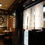 ダル食堂 -