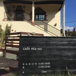 cafe ma-no -