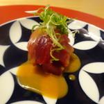 壱 - ミナミマグロ 辛子醤油