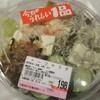 スーパー玉出 - 料理写真:トーフサラダ