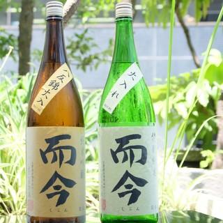 選べる飲み放題プラン。全国の地酒を種類豊富にご用意。