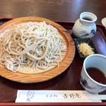 そば処吉野庵 - 料理写真:大もり 700円