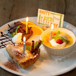 【お祝い・サプライズに】デザートプレート1,500円