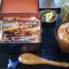 うなぎの緒里 - 料理写真:特上うな重 2,950円