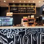 マクドナルド - マックカフェ カウンター