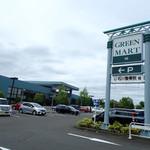 90836559 - 仙台市泉区の住宅地にあって、車で来いと言わんばかりの広い駐車場ミャ