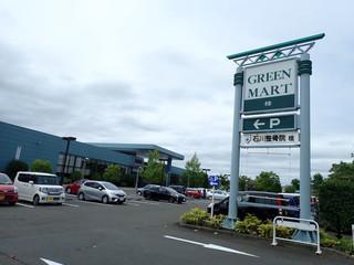グリーンマート 桂店 - 仙台市泉区の住宅地にあって、車で来いと言わんばかりの広い駐車場ミャ