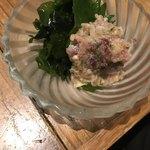 魚や 藤海 -