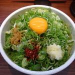 てっぺん - 料理写真:九条ねぎの焦がし醤油まぜそば・並(800円)