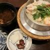 Shiduka - 料理写真:奈良七種釜めし