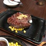 いきなりステーキ 石垣島店 -