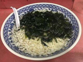 ラオシャン 厚木 - 【2018.8.4】ワカメタンメン¥490