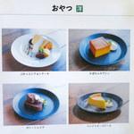 ごはん×カフェ madei - おやつメニュー