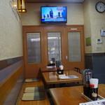海鮮丼専門店 木津 魚市食堂 - 2018年8月撮影。