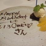 洋食 Matsushita - 5000円コース(税込み)誕生日ケーキ