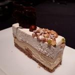 パティスリィ ドゥ・ボン・クーフゥ - カマンベール・マスカルポーネクリーム 2層のチーズクリーム うんまい\(^-^)/