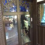 ソワレ - 入り口  ぶどうの彫刻ステキ