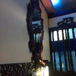 ソワレ - 鏡よ鏡…
