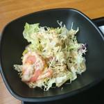 つくし - サラダ
