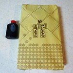 90859062 - 蒲焼(包装)、うなぎのたれ