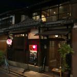 円屋 ハナレ - 外観