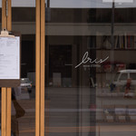 イリス ブレッド&コーヒー - 入口