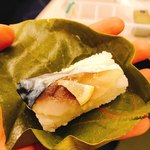 金沢玉寿司 -
